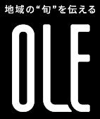 OLE(オーレ)