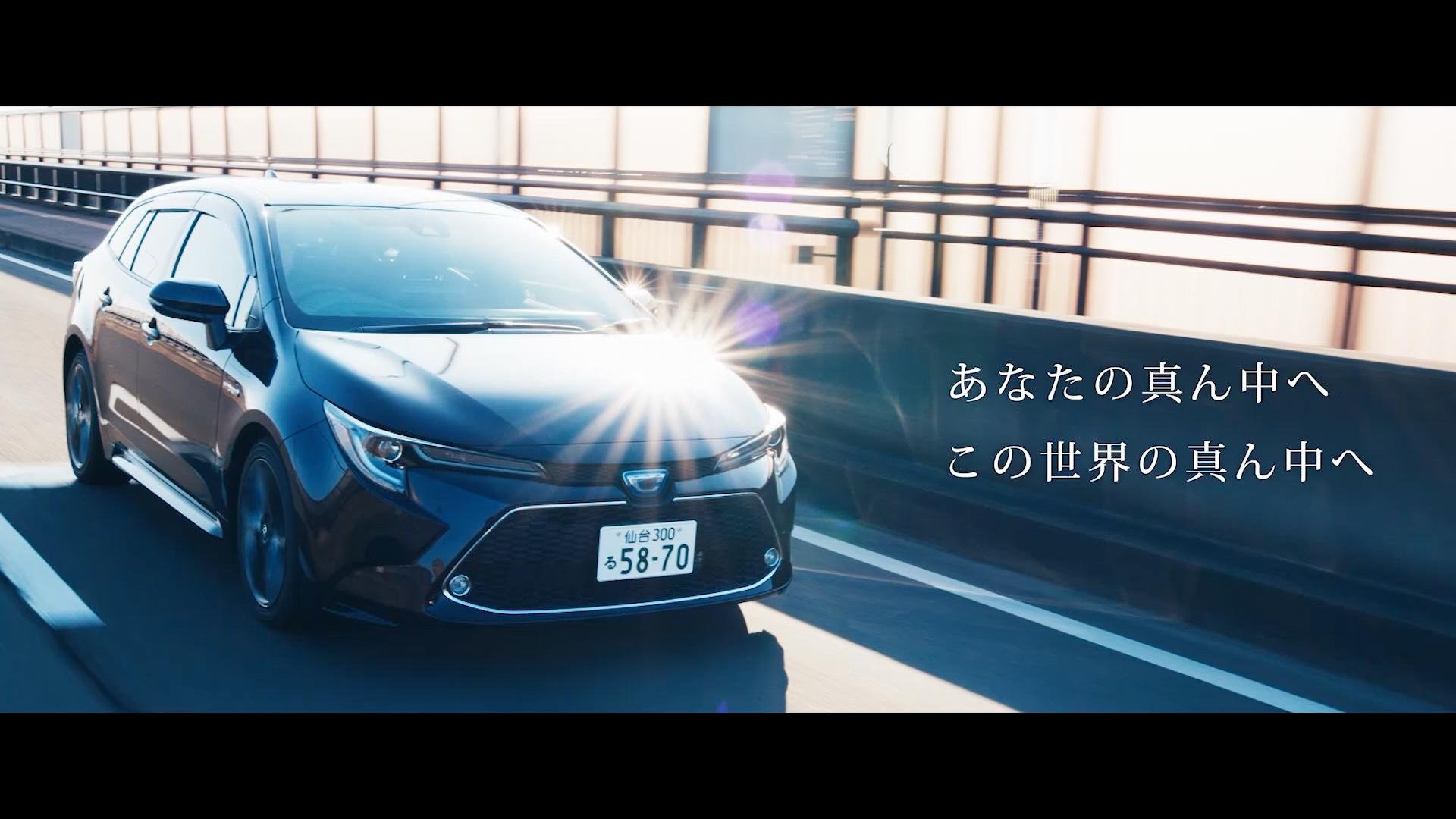 トヨタカローラ宮城「新型カローラシリーズ」インプレッション動画